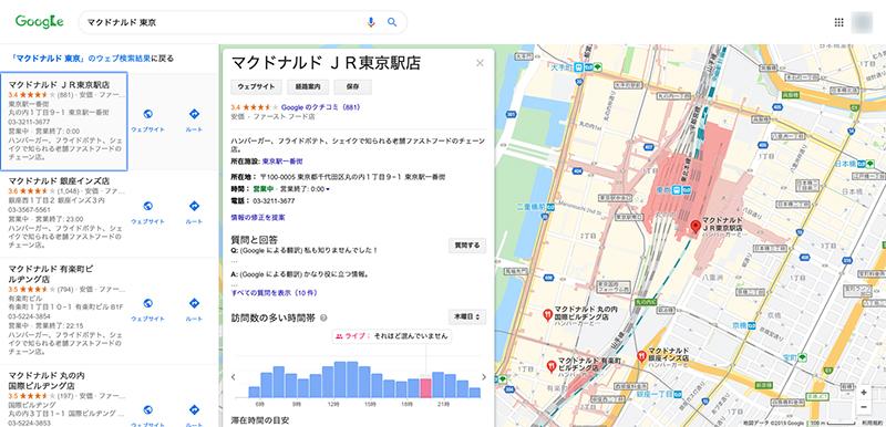 google map2